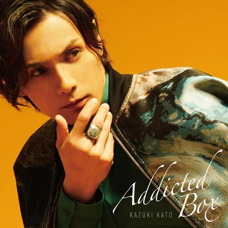 加藤和樹が待望の最新Mini Album 『Addicted BOX』発売を記念したスペシャルWEBイベント開催! (1)