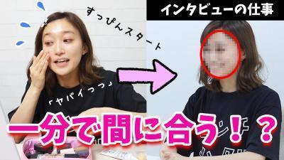 茜屋日海夏のYouTubeチャンネル「ひみちゃんねる」より