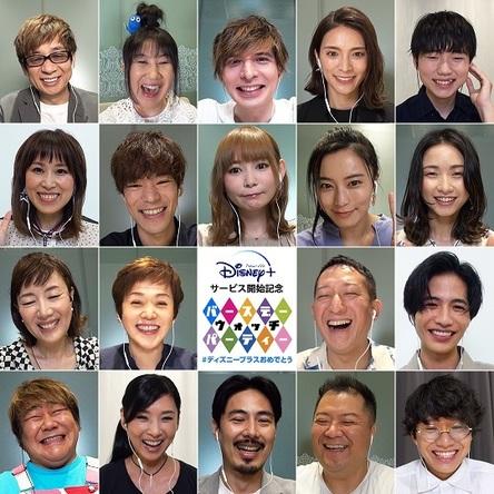 『フレンズ・オブ・ディズニー スペシャルトーク』 (C)Disney