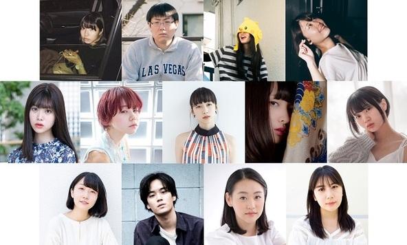 『Miss iD×若手映画監督=短編演劇~自分らしさを手放さない女の子たち~』