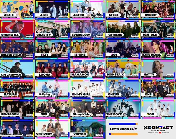 CJ ENM主催のオンラインイベント!コンサートデイリーラインナップを公開!『KCON:TACT 2020 SUMMER』  (1)  (C) CJ ENM Co., Ltd, All Rights Reserved