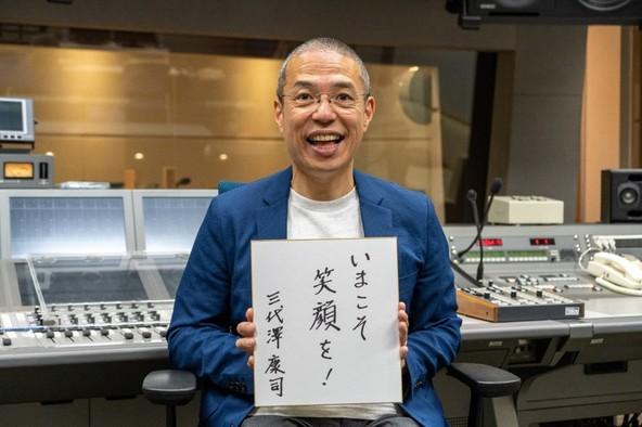 """上沼恵美子らが""""コロナ""""との闘いを語る。SMAPの名曲と紡ぐ『コロナとラジオ』 (1)"""