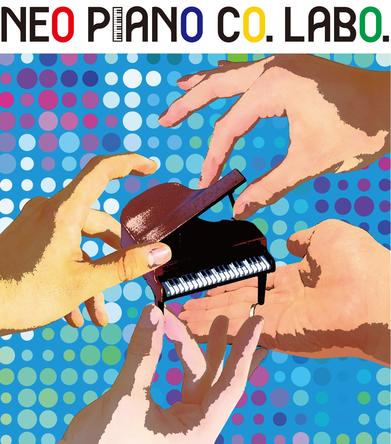 かてぃん、菊池亮太、けいちゃん、ござのピアニスト4名によるZepp Hanedaでの生配信ライブが有料視聴チケット制ライブ・ストリーミング・サービス「Streaming+」にて開催決定! (1)