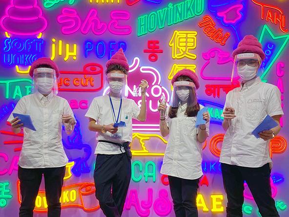 『うんこミュージアム TOKYO』 (c)ペーパーボーイズ&ガールズ