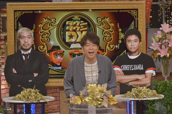『ダウンタウンDX』収録の模様(0) (c)YTV