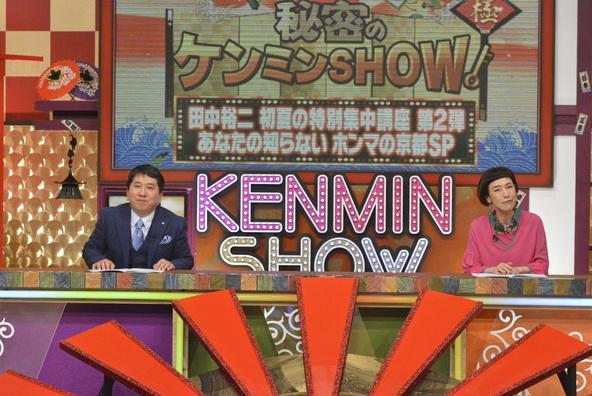 『秘密のケンミンSHOW 極』収録の模様(4) (c)YTV