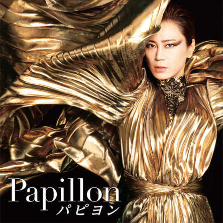 デビュー満20周年氷川きよし初のポップスアルバムがビルボード週間アルバム・セールス・チャート1位オリコン週間アルバムランキング2位。「Papillon(パピヨン)」「おもいぞら」配信リリース決定