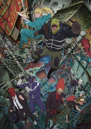 TVアニメ『ドロヘドロ』キービジュアル (C)2020 林田球・小学館/ドロヘドロ製作委員会