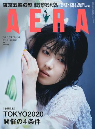 SEKAI NO OWARIがバンドとしての「第2章」を語る…AERAにインタビュー掲載! (1)