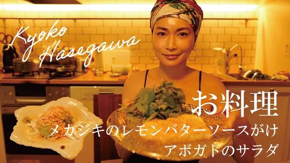 女優・長谷川京子がYouTubeチャンネル開設!初回動画から自宅キッチンを初公開 (1)