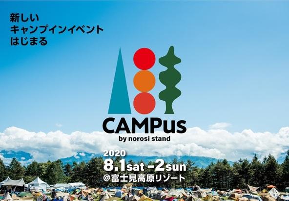 『CAMPus』