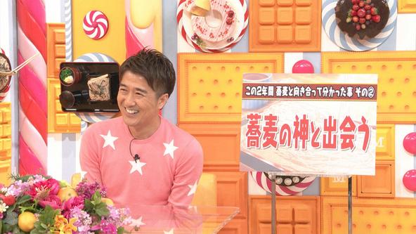 『マツコの知らない世界』〈ゲスト〉池森秀一(DEEN) (c)TBS
