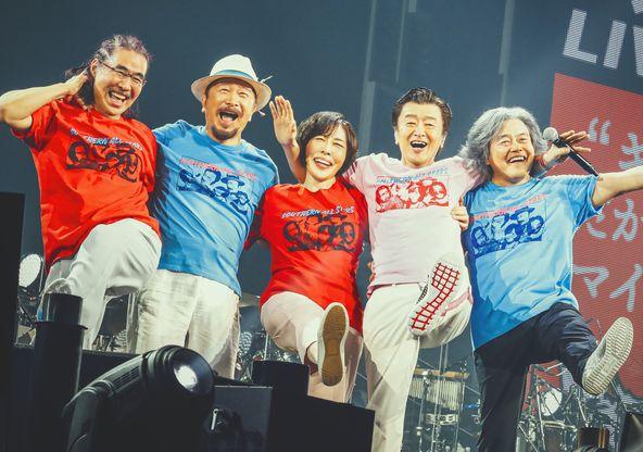 """TOKYO FMで11時間まるごと!サザンリクエスト三昧!""""サザンオールスターズ デビュー42周年記念""""Keep Smilin'~TOKYO FM サザンリクエストワンデー (1)"""