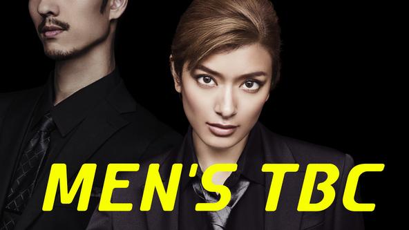 ブラックスーツで登場 ローラさん出演MEN'S TBC最新CM (1)