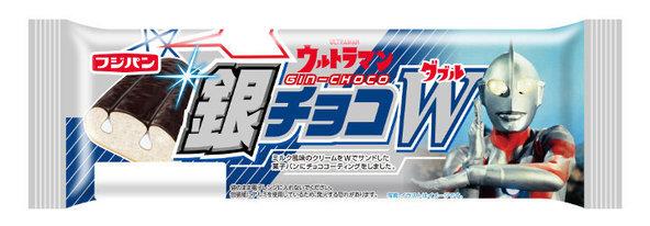 「銀チョコW」ウルトラマン パッケージ (C)円谷プロ