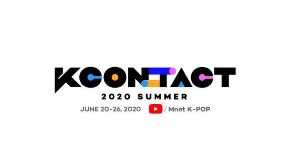 TOMORROW X TOGETHER「久しぶりにファンに会ったらエネルギーがわいてくるようでした」『KCON:TACT 2020 SUMMER』に出演