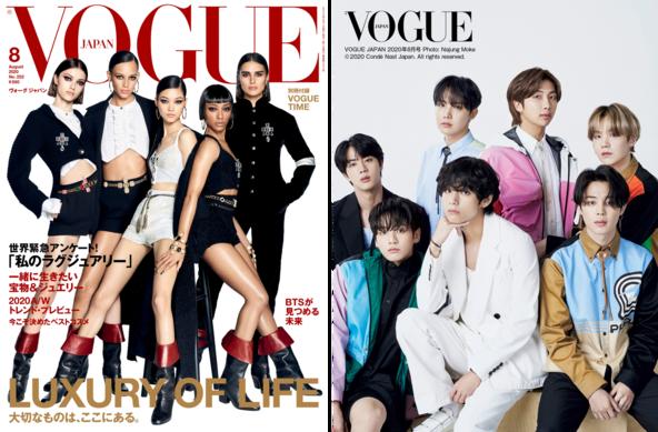 BTSが『VOGUE JAPAN』に初登場!ファンへの想いや未来について、独占撮影&インタビュー。 (1)