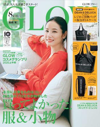 DEAN & DELUCA 選べる3種の豪華付録!『GLOW』8月号 6/27発売 (1)