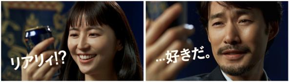 『アサヒ ザ・リッチ』新TVCM「出会い」篇、「好きだ」篇、6月26日(金)から放映開始!~竹野内豊さんに加え新たに長澤まさみさんが出演!~ (1)