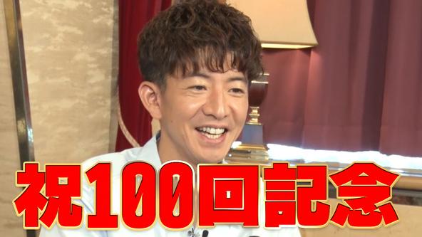 木村拓哉が体当たりでリスナーやスタッフからのリクエストに挑戦するバラエティー番組『木村さ~~ん!』100回目の配信を記念して過去出演のゲストよりお祝いコメントが到着!