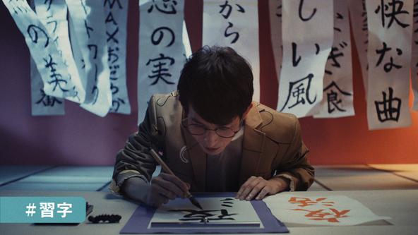 矢部太郎さん、郡司りかさんが習い事に挑戦するWEB限定CMも 「夜活ENJOY!SOYJOY」開始 (1)