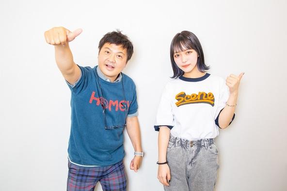 Ho-Say / MC MIRI(我儘ラキア)