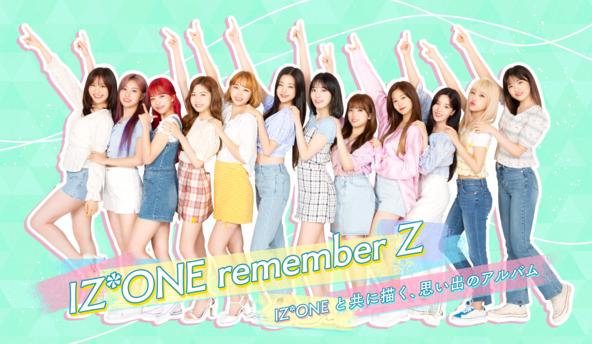 """グローバルグループ""""IZ*ONE""""公式ゲームアプリ「IZ*ONE remember Z」リニューアルオープン!"""