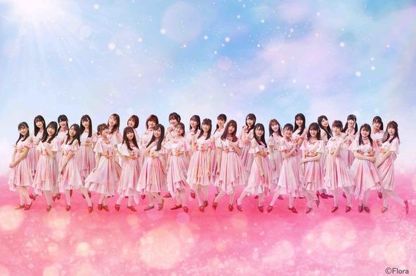 「シャーベットピンク」NGT48 (c)Flora