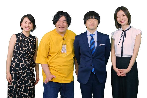 岡崎体育「社歌のオファーが来たらほとんど断ろうと思います(笑)」日本企業のおもしろ社歌が大集合の番組に出演