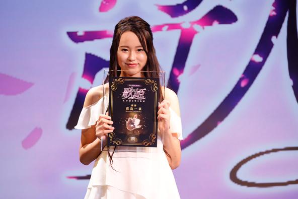 世界的アニメ主題歌のオーディションのグランプリは14歳のシンデレラガール!! 劇場版「DEEMO THE MOVIE」梶浦由記の主題歌を歌う歌姫が決定!! (1)