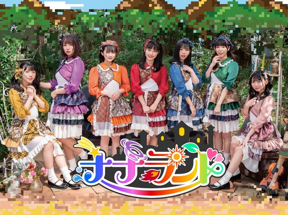 ナナランド、8/26リリースのシングル「ジャンジャカジャカスカ」ジャケット写真公開!! (1)