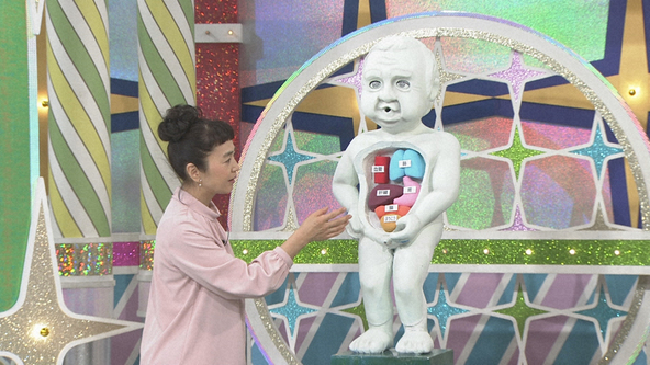 『ガッテン!』朝までぐっすり快眠!夜、トイレに起きないための新秘策(1) (c)NHK