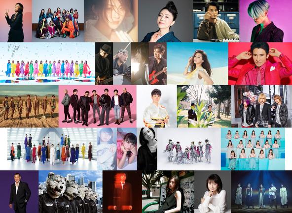 「音楽の日 2020」出演アーティスト (c)TBS