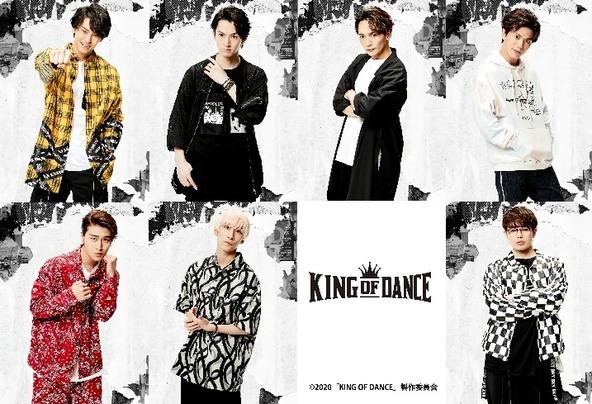 舞台『KING OF DANCE』 8公演がイープラスStreaming+で生配信決定、ドラマ続投キャストのソロビジュアルも公開 (C)2020「KING OF DANCE」製作委員会