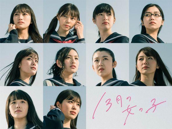 i☆Ris茜屋日海夏、田野優花、ラストアイドル大森莉緒ら11名が出演へ 小宮有紗の初主演映画『13月の女の子』追加キャストを発表