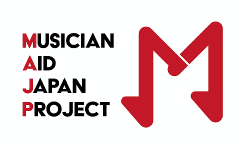 EXILE ATSUSHIとAIが発起人を務めるミュージシャン支援プロジェクト『Musician Aid Japan Project』2020年7月7日(火)に公式YouTubeチャンネルを開設! (1)