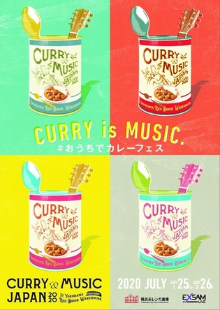 CURRY&MUSIC JAPAN 2020 at HOME