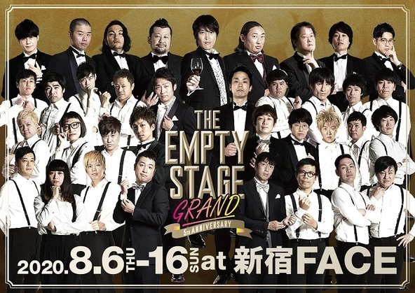 『THE EMPTY STAGE GRAND 5th Anniversary』