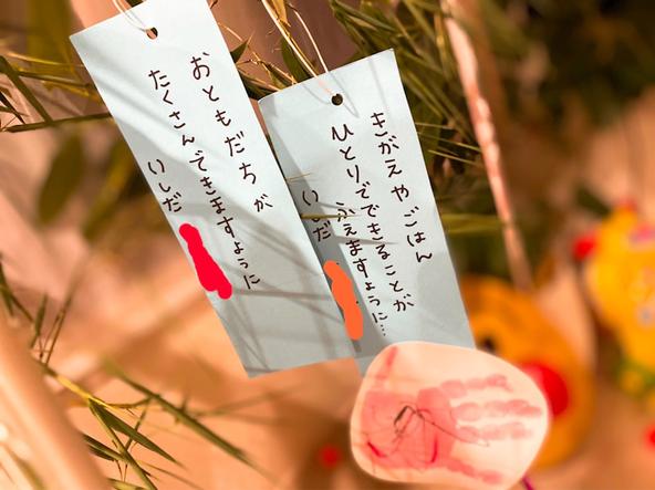 ノンスタ石田、家族愛溢れる妻のブログに感動&ほっこり!「家族愛が伝わってきました」の声