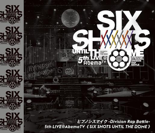 ヒプノシスマイク -Division Rap Battle- 5th LIVE@AbemaTV《SIX SHOTS UNTIL THE DOME》Blu-ray/DVD