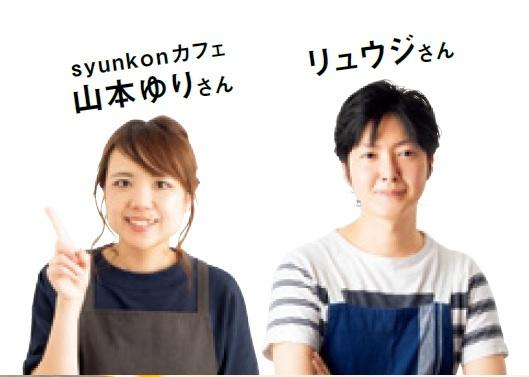 山本ゆり、リュウジらのレンチンBESTレシピ発表!SNSで話題の『バズったレンチン神レシピ』を集めた一冊が発売