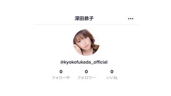 【 深田恭子】TikTokで夏休み動画企画、始動