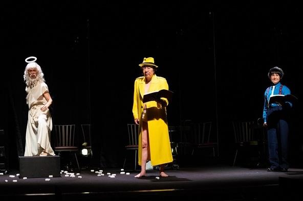 『プラン変更 〜名探偵アラータ探偵、最後から7、8番目の冒険〜』より (c)撮影:引地信彦