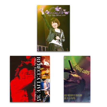 伊藤 蘭、REBECCA、SUPER JUNKY MONKEY豪華3アーティストの貴重なライブ映像を本日(7月15日)無料配信!伊藤 蘭は来週7/22発売の最新映像作品から特別にダイジェストでお届け! (1)