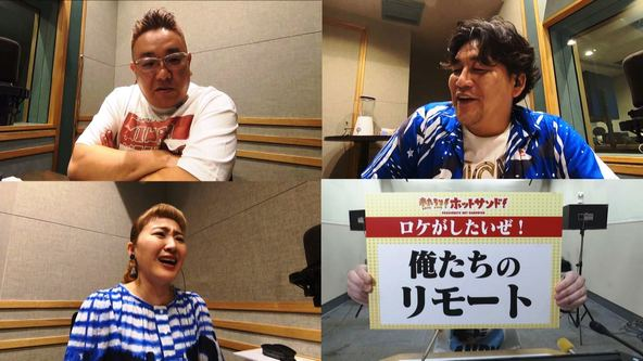 『熱烈!ホットサンド!』サンドウィッチマン(伊達みきお・富澤たけし)、丸山桂里奈 (c)STV