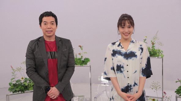 『アナザースカイII』〈MC〉今田耕司、広瀬アリス (c)NTV
