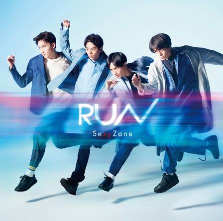 「RUN」初回限定盤Aジャケット写真