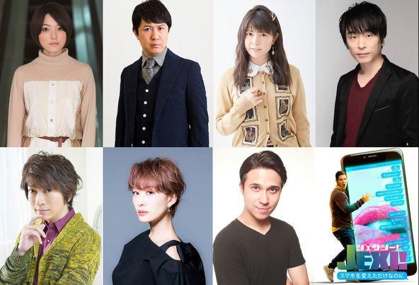 左上から時計回りに、花澤香菜、杉田智和、竹達彩奈、関智一、木村昴、朴璐美、小野大輔