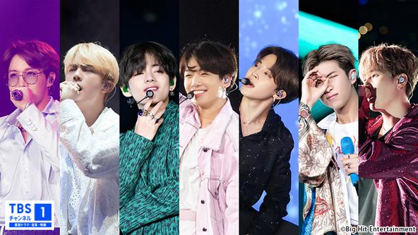 BTS初のスタジアムツアー『BTS WORLD TOUR'LOVE YOURSELF: SPEAK YOURSELF' 』サンパウロ公演 全曲ノーカット版 TBSチャンネルで7/25(土)TV初放送! (1)
