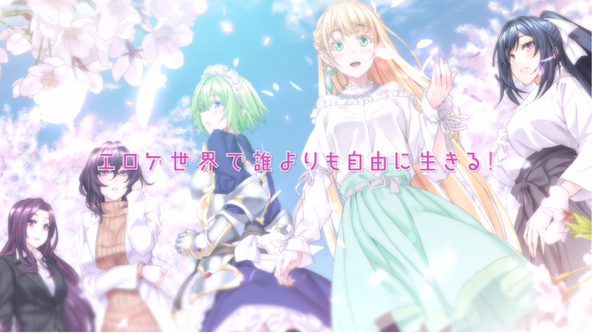 伝説のゲーム主題歌「きしめん」とコラボ! 大人気ライトノベル『マジカル★エクスプローラー』のPVが公開!! (1)